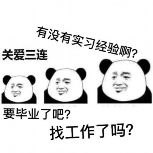 ladygaga什么意思,近期热点新闻,上海驾照换证地点