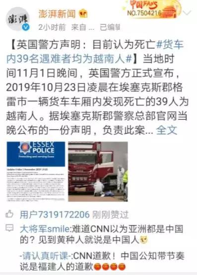 """""""死亡货车""""终于真相,然而CNN的乱中阴谋还在继续"""