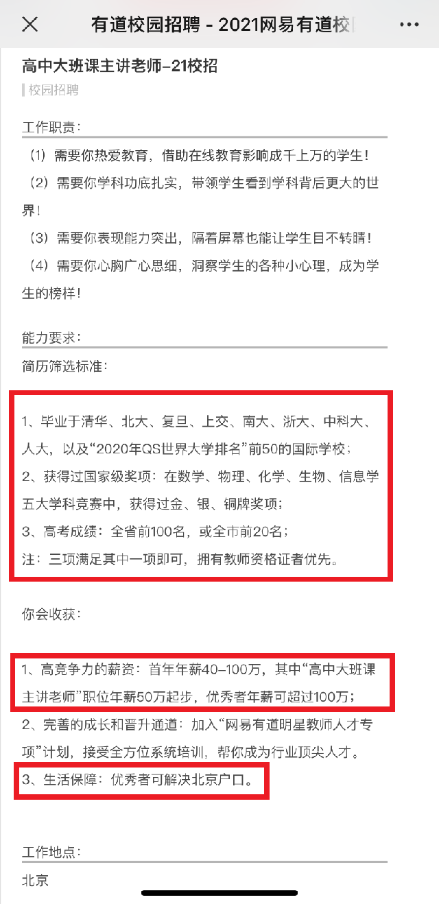 http://www.weixinrensheng.com/zhichang/2246469.html