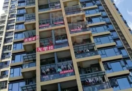 商品房业主怒怼公租户!经济条件不一样,还能不能好好住在一个屋檐下了?