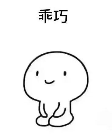 昨天穿棉袄,今天裹短袖,北京终于被雪表白了很图片超市搞笑的名字图片