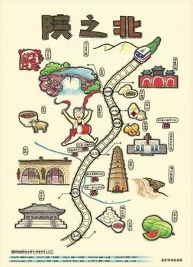 手绘地图萌萌哒带你畅游三秦