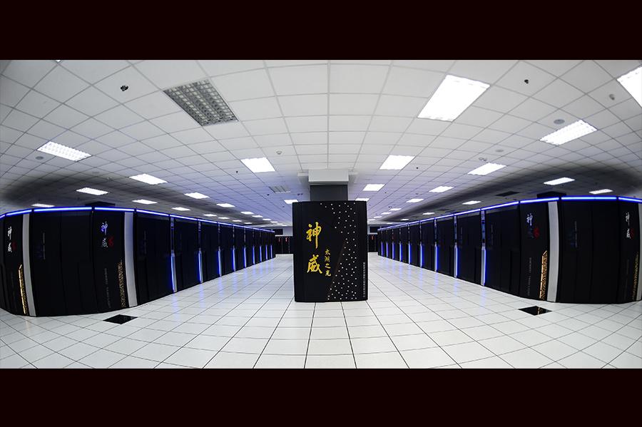 上海神威计算机_神威·太湖之光超级计算机_神威计算机