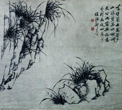 峭壁兰图(国画) 清 郑板桥 潍坊市博物馆藏