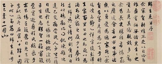 元 赵孟頫 归去来并序行书(局部) 纸本 26×239cm