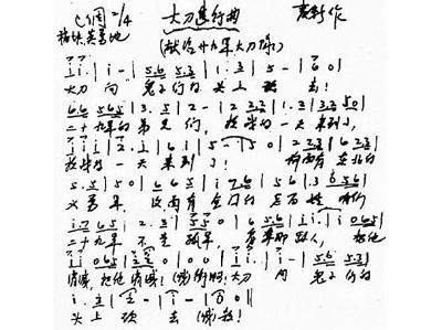 上海抗战歌曲的创作、传播与意义
