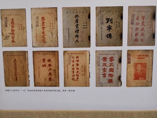 """一大会址""""五四百年""""系列展 70件珍贵文物讲述""""文白之变"""""""