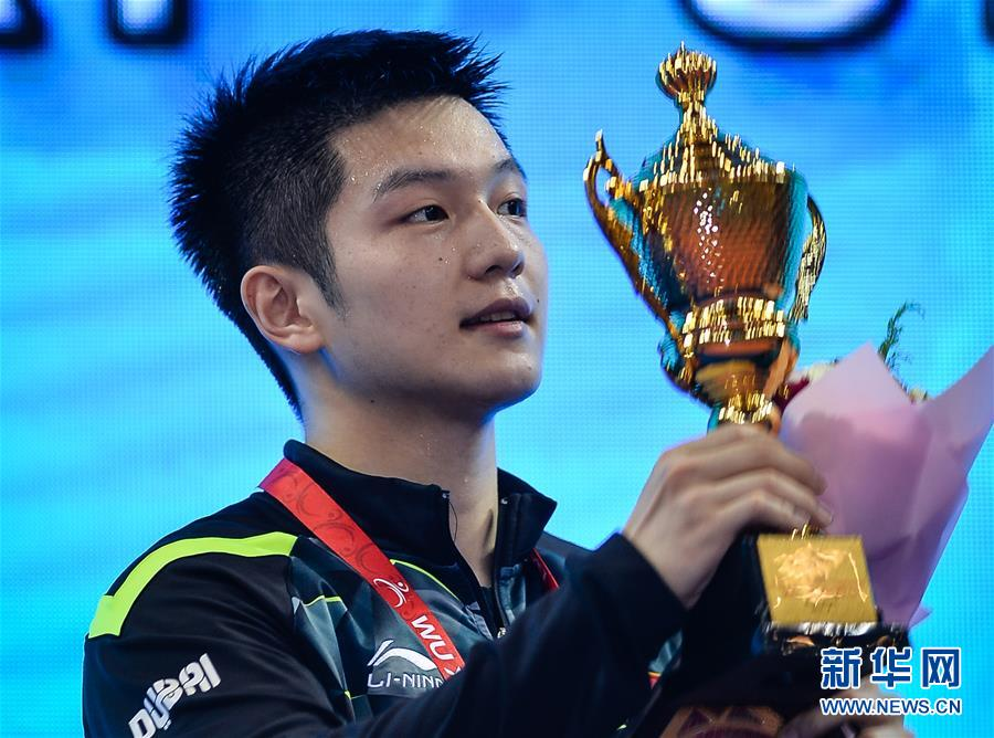 (体育)(1)乒乓球——亚锦赛:男单颁奖仪式