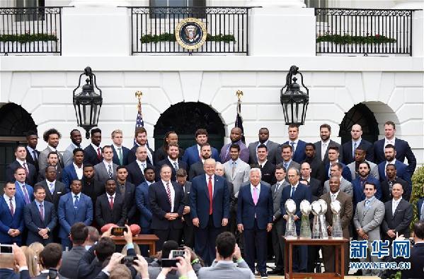 """(体育)(2)橄榄球——特朗普会见""""超级碗""""冠军新英格兰爱国者队"""