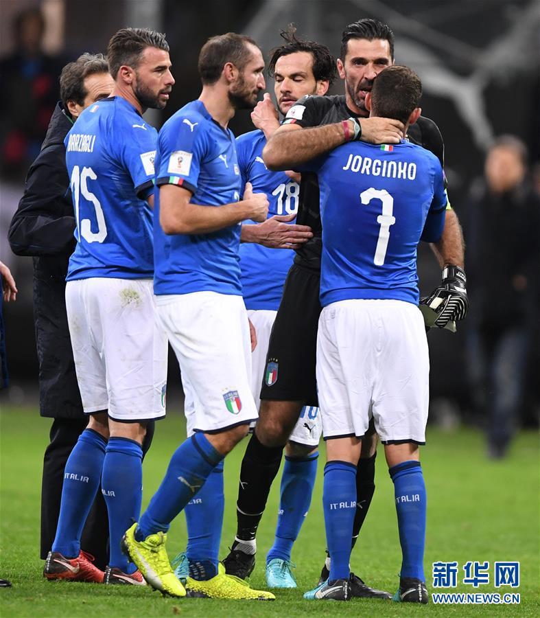 (体育)(1)足球——世预赛:意大利无缘世界杯决赛圈