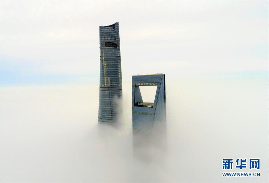 #(服务)(1)上海发布大雾橙色预警