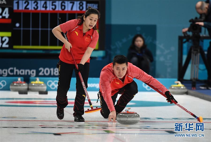 (冬奥会)(1)冰壶——冰壶混双:中国负瑞士
