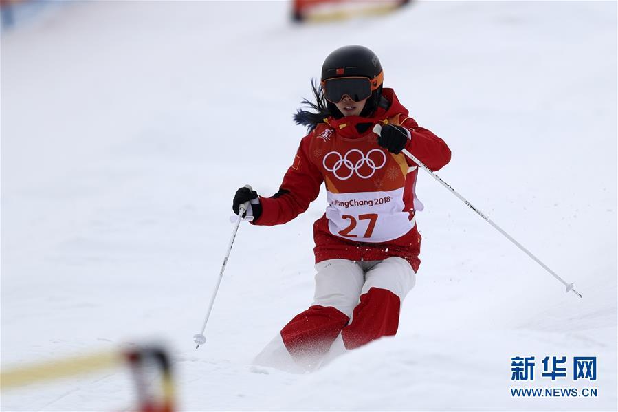 (冬奥会)(1)自由式滑雪女子雪上技巧资格赛赛况