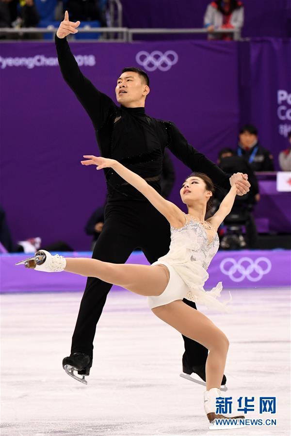 (冬奥会)(1)花样滑冰——团体项目开赛