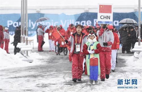 3月8日,中国体育代表团在升旗仪式上入场。当日,2018年平昌冬残奥会中国体育代表团升旗仪式在韩国平昌运动员村举行。 新华社记者 夏一方 摄 图片来源:新华网