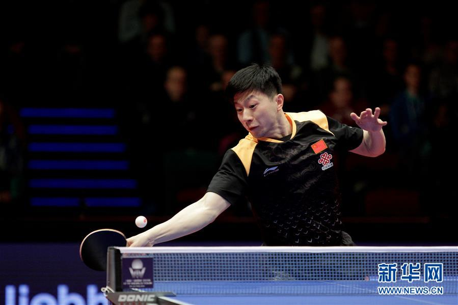 (体育)(3)乒乓球——德国公开赛:马龙夺冠