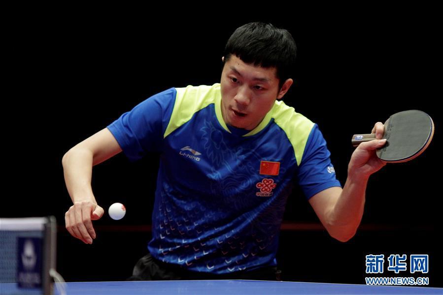 (体育)(7)乒乓球——德国公开赛:马龙夺冠