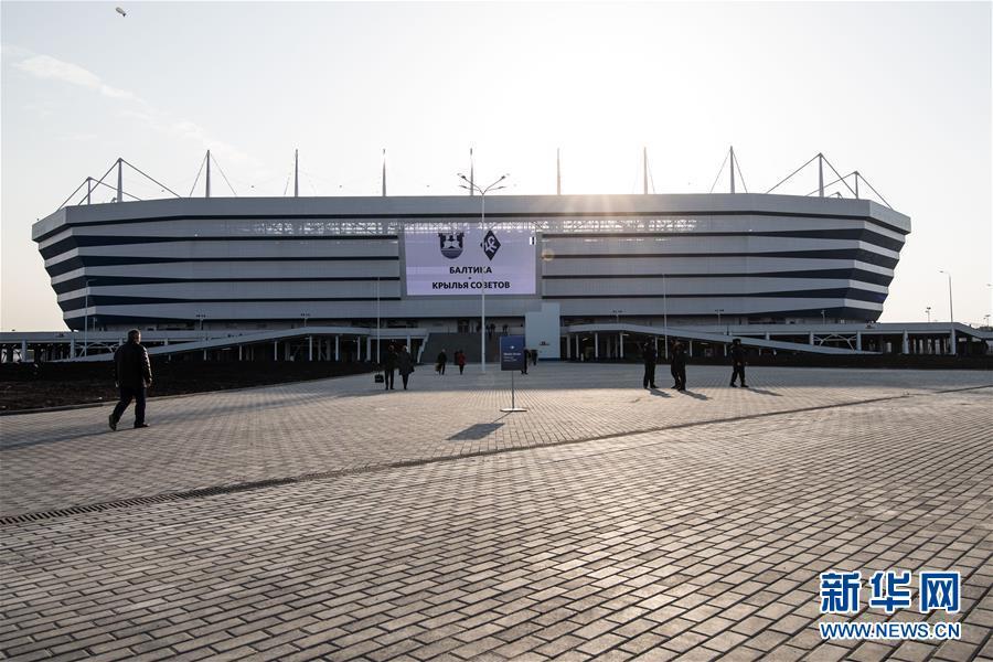 (体育)(2)足球——2018俄罗斯世界杯:加里宁格勒体育场迎来首场测试赛