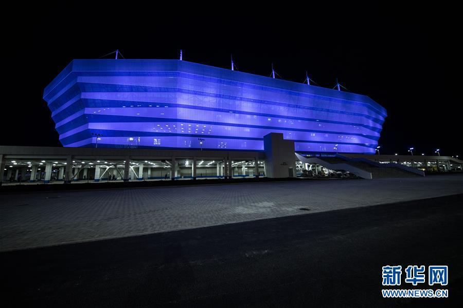 (体育)(4)足球——2018俄罗斯世界杯:加里宁格勒体育场迎来首场测试赛