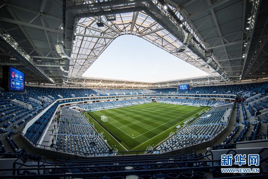 (体育)(5)足球——2018俄罗斯世界杯:加里宁格勒体育场迎来首场测试赛