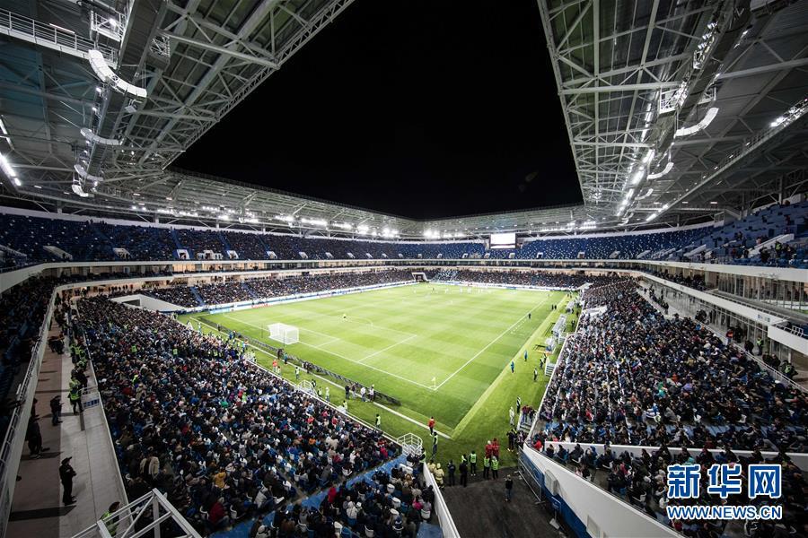 (体育)(9)足球——2018俄罗斯世界杯:加里宁格勒体育场迎来首场测试赛