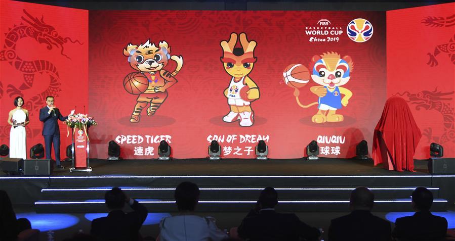 """(体育)(4)篮球——2019年篮球世界杯吉祥物""""梦之子""""正式亮相"""