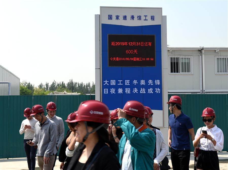 (体育)(5)北京冬奥场馆国家速滑馆工程全面进入地下施工阶段