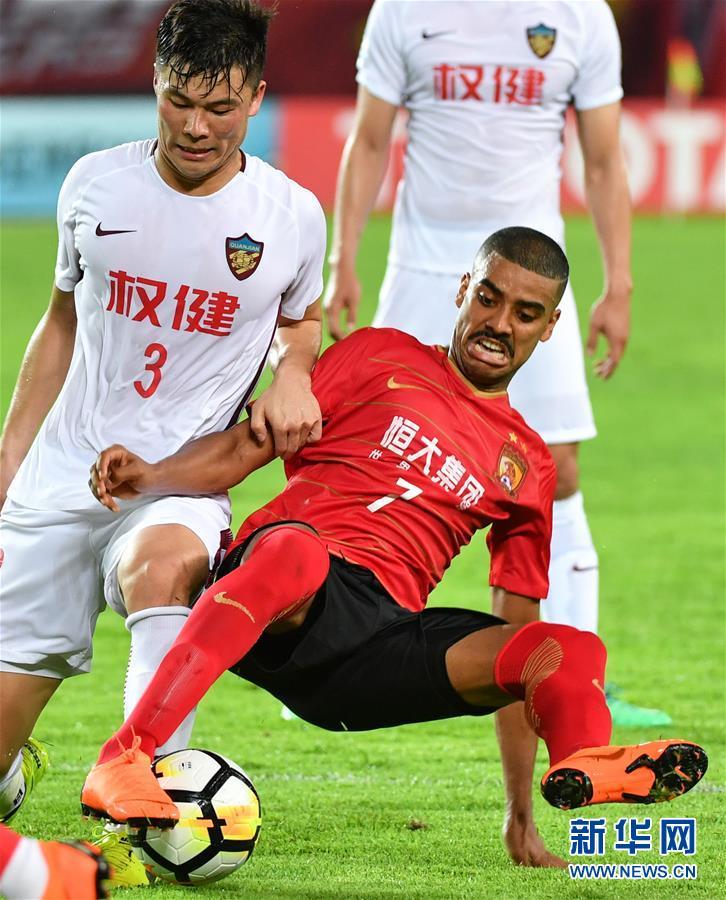 (体育)(9)足球——亚冠:天津权健淘汰广州恒大