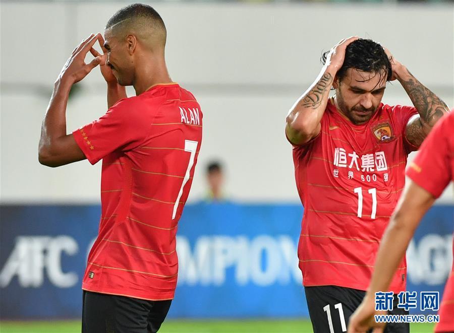 (体育)(11)足球——亚冠:天津权健淘汰广州恒大