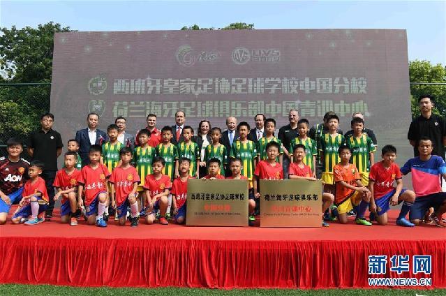"""(新华全媒头条·图文互动)(13)中国足球要有""""坐冷板凳""""的定力——世界杯启示录"""
