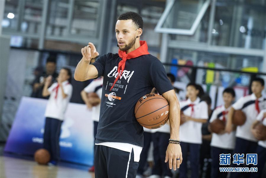 (体育)(5)篮球——库里现身武汉指导小球员训练