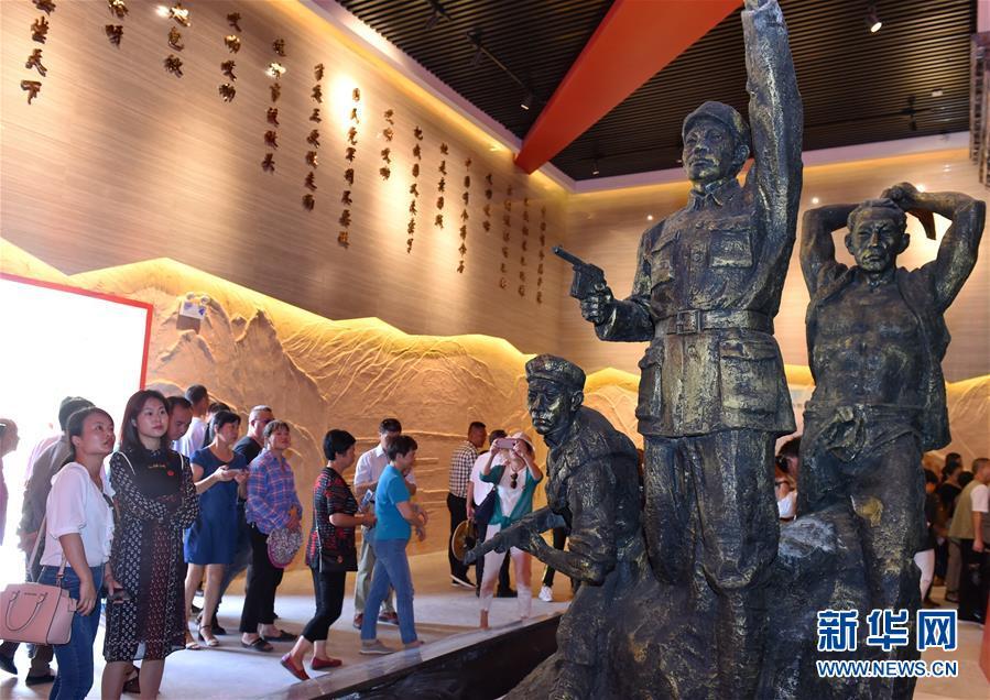 (社会)(3)福建武夷山:纪念革命先烈 传承红色基因