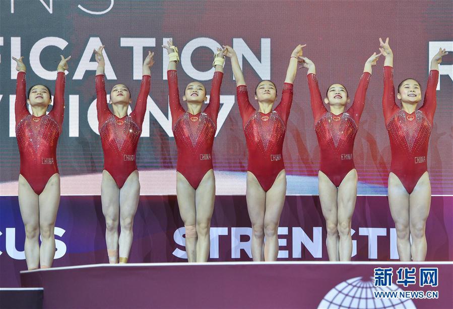 (体育)(1)体操——世锦赛:中国队获女子团体预赛第三名