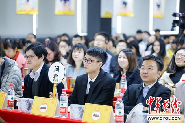 据了解,此次活动由广州市青年就业创业服务中心,广州穗青就业创业协会图片