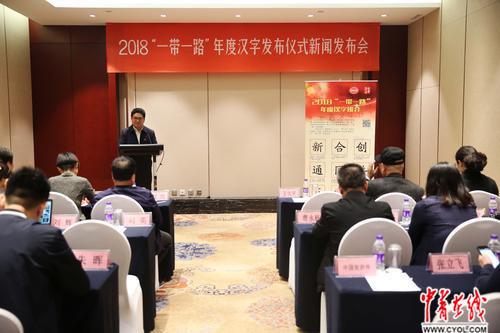北京 ***/中青在线北京3月28日电(李欣宇),由中国公共关系协会、陕西...