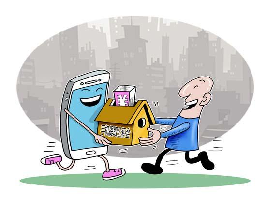 电子游戏新网址:67.4%受访者将公积金用于贷款买房