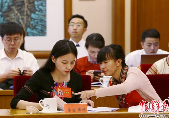 重庆时时彩有手机版吗:团十八大日志