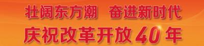 """北京赛车能不能作弊:点滴善行汇成""""大美晋江"""""""