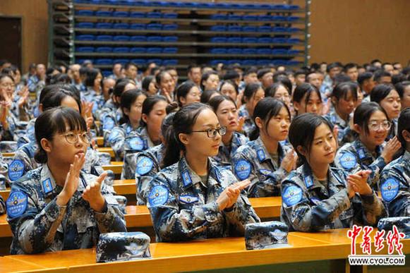 第五届全国学生军事训练营开营