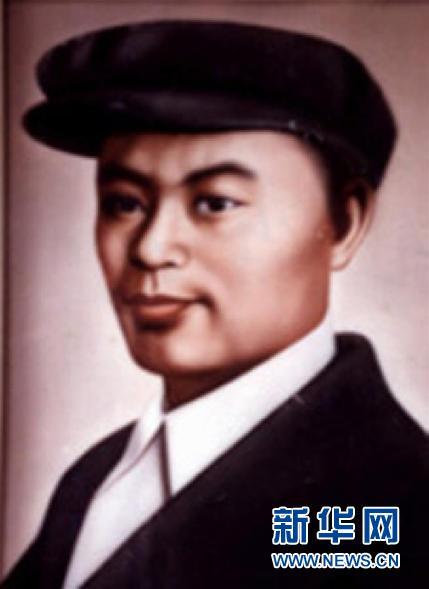 (为了民族复兴·英雄烈士谱·图文互动)袁玉冰:马克思主义的传播者