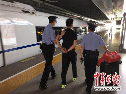 上海铁警严打刑事犯罪,护航进博会