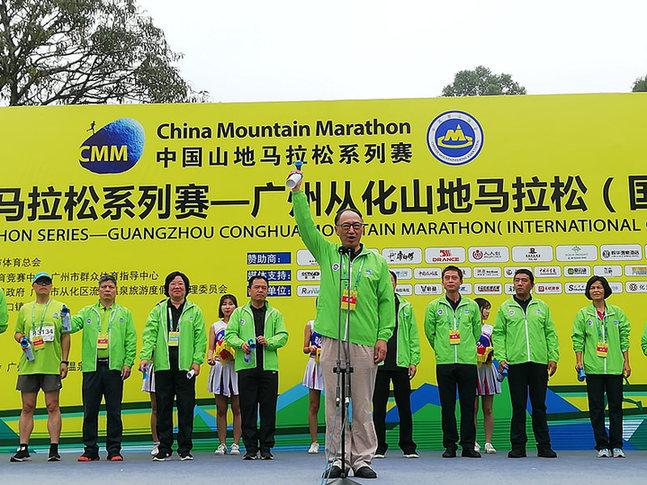 近3000跑友参与山地马拉松广州从化站