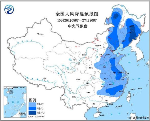 图为全国大风降温预报图(26日08时-27日20时)  根据中国气象局的统计,我国近一半省会级城市的平均入冬时间都在11月份。全国最北部的漠河及大兴安岭以北地区,9月上旬率先进入漫长的冬季;而西北、东北的部分地区在10月上中旬先后迈入冬天。北京于10月底也进入了干燥的冬季;到了11月份,长江流域才逐渐入冬;12月初,冬季逼近两广北部的武夷山脉和南岭北坡。