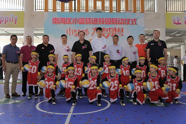 广东12月拟推出小篮球联赛