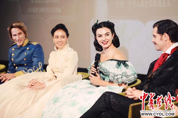 英文版音乐剧《乱世佳人》11月30日在京首演 七大