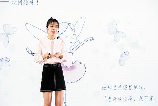 """大学生分享""""雏鸟伴飞""""故事 诠释爱与陪伴"""