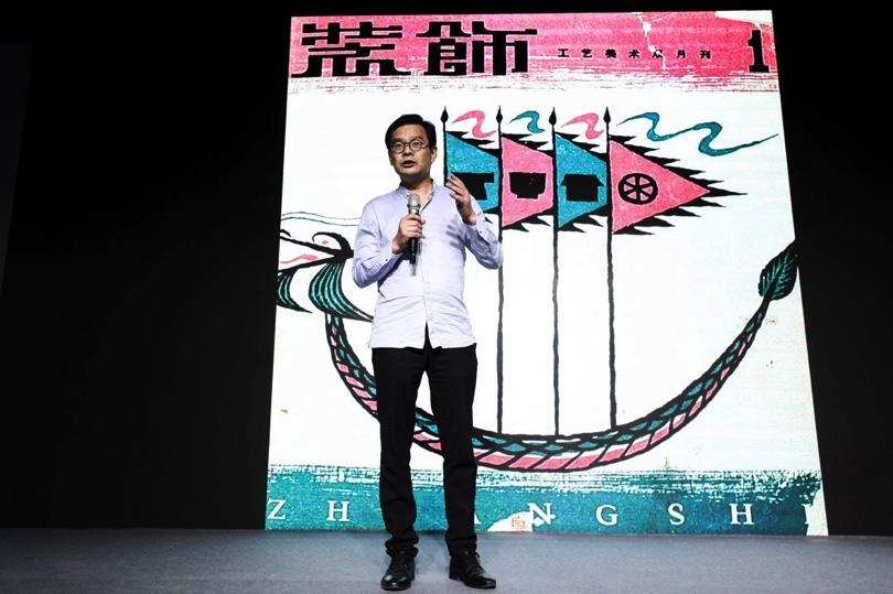独立设计师,数字艺术家张周捷毕业于英国中央圣马丁艺术与设计学院