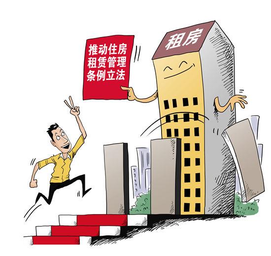 租房-漫画:张建辉.jpg