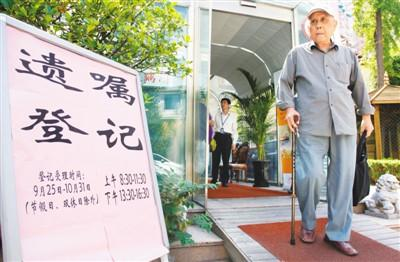 中国遗嘱普及有多远? 老年人观念问题最关键