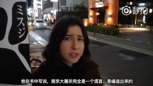 日本APA酒店拒绝撤回右翼书籍 中国网友怒了!